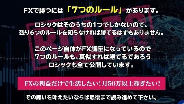 マーケ_2.jpg